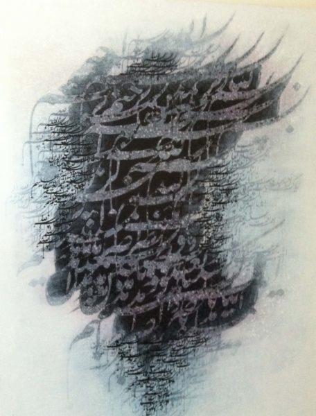 Mohammadpour 1