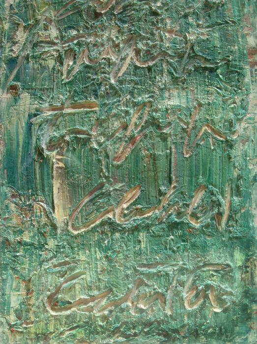 3 (2007) Fereydoun Omidi 16 in. x 12 in. Oil on canvas