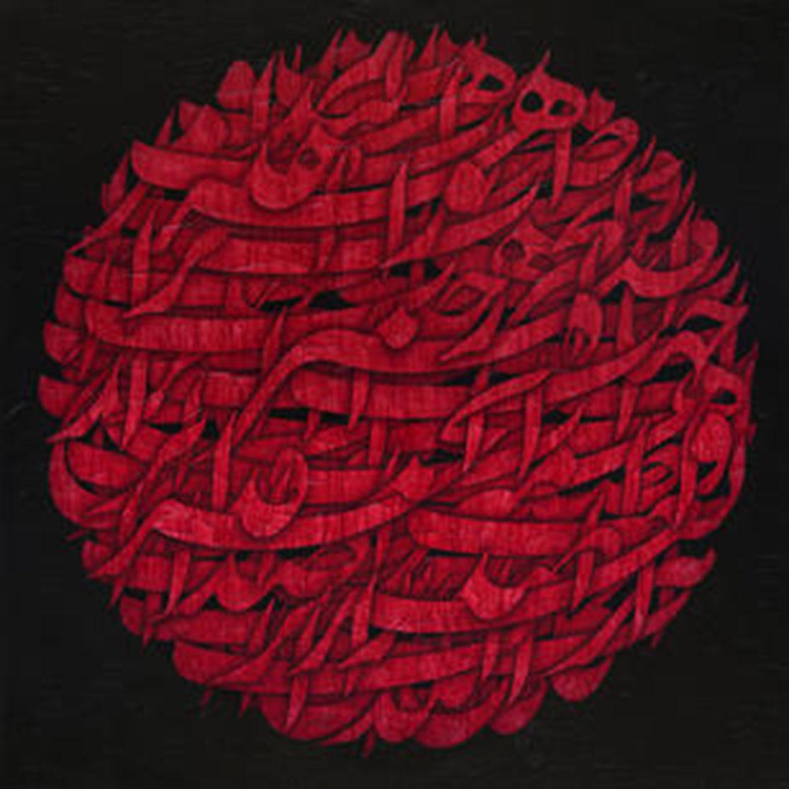 Untitled | Ali Shirazi