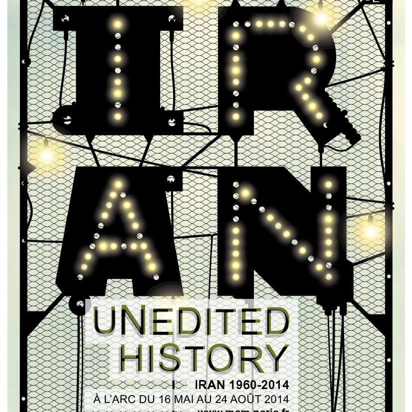 Unedited History Iran