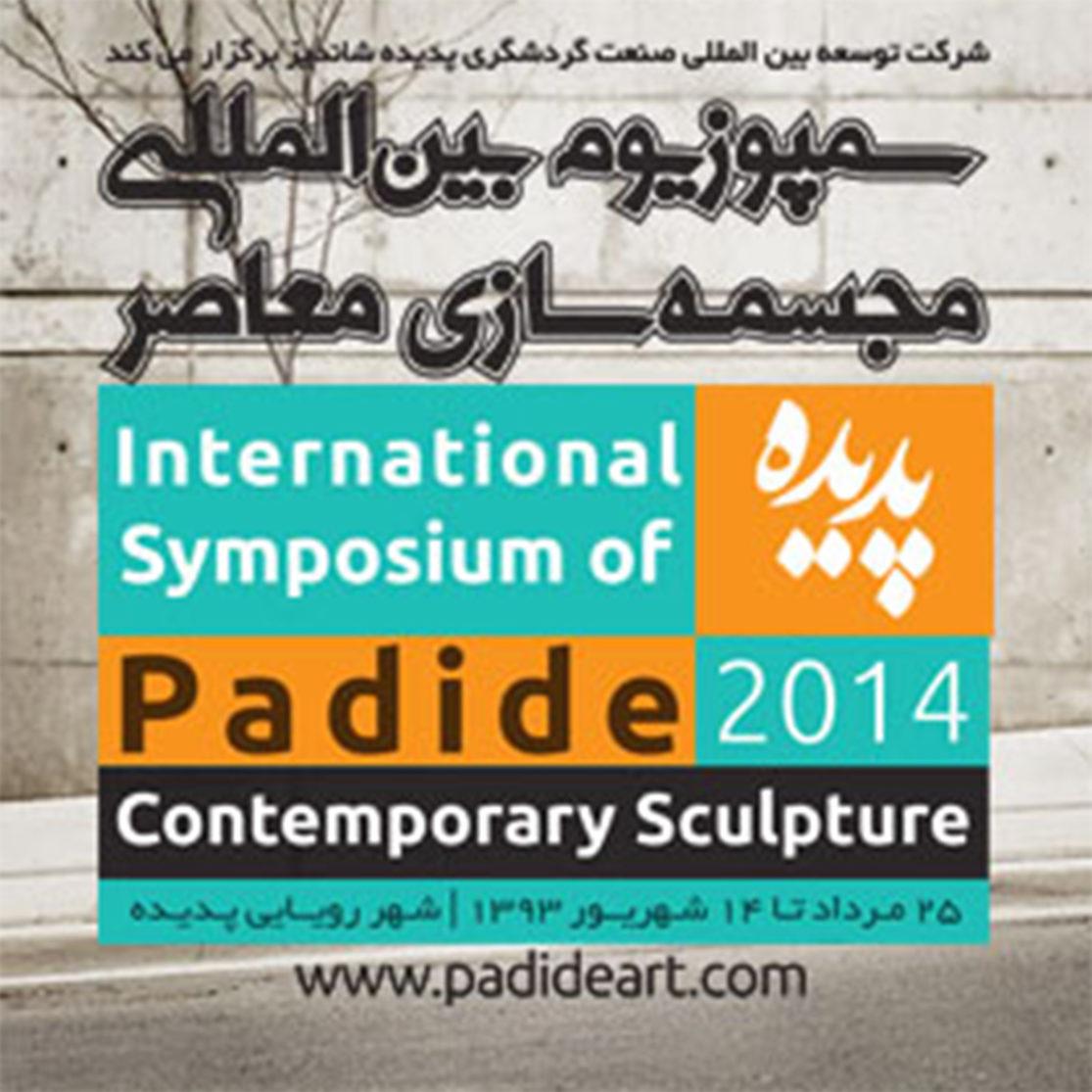 mashhad symposium