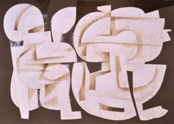Khastegari (2014) Hossein Khosrojerdi 17 in. x 21 in. Acrylic on cardboard