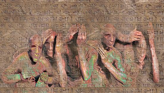 Didan o Na-Didan (2003) Hossein Khosrojerdi 40 in. x 69 in. Digital painting on canvas