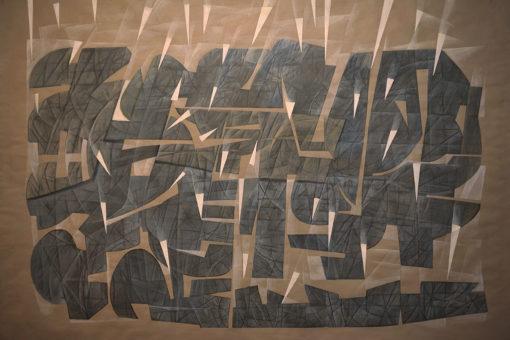 Rain (2014)   Hossein Khosrojerdi