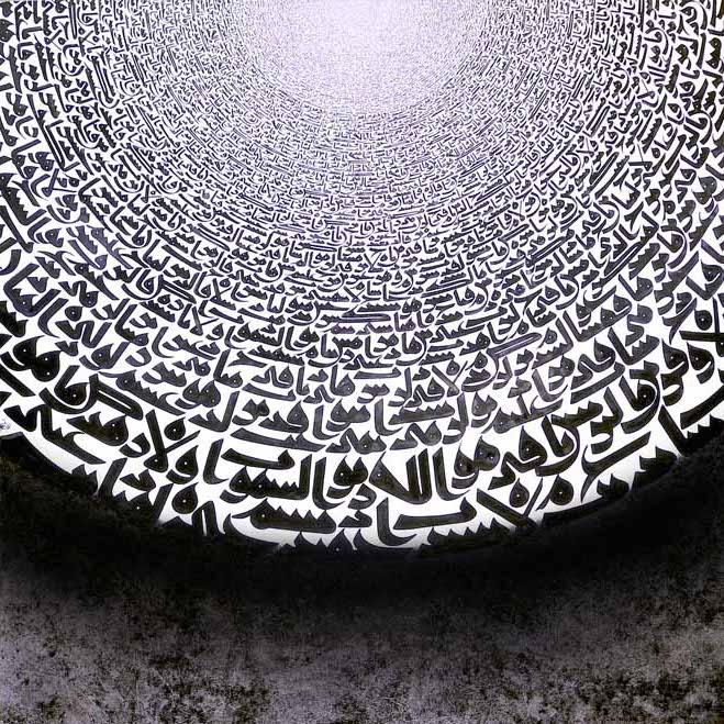 iran_art_homa_1329