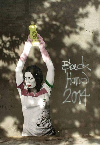 Black_Hand_2014_2
