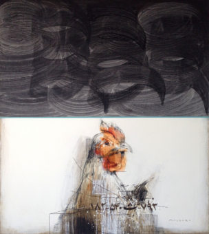 Mug Shot (2009) Mostafa Darehbaghi Mixed media on canvas 39 in. x 44 in.