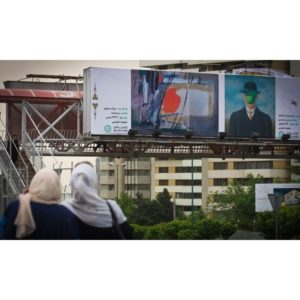 Magritte in Tehran