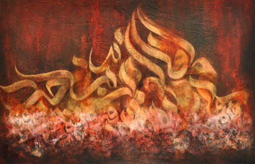 Untitled [18] | Hoonaz Afaghi